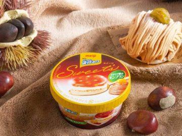 4層の食感が秀逸! 「明治スーパーカップSweet's」に「イタリア栗のモンブラン味」が新登場