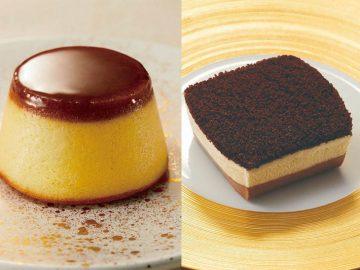 ファミマの新作! ふわっふわ新食感の「プリン!?なチーズケーキ」とは?
