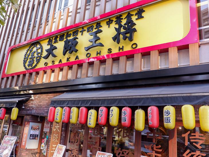都営新宿線・岩本町駅地上出口から徒歩ですぐのところにあります