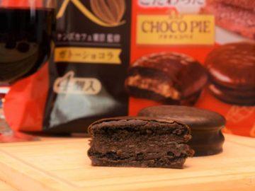 ファミマで買える! 『ケンズカフェ東京』の「プチチョコパイ」がウマすぎる
