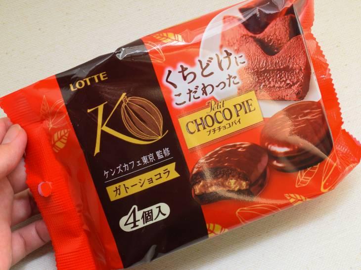 228円(税込)