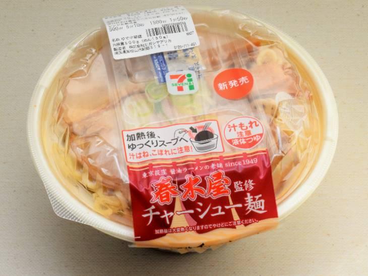 550円(税抜)