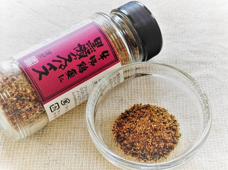 110g入り550円(税込)