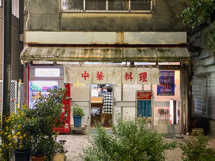 1959年創業の中華料理『七面鳥』