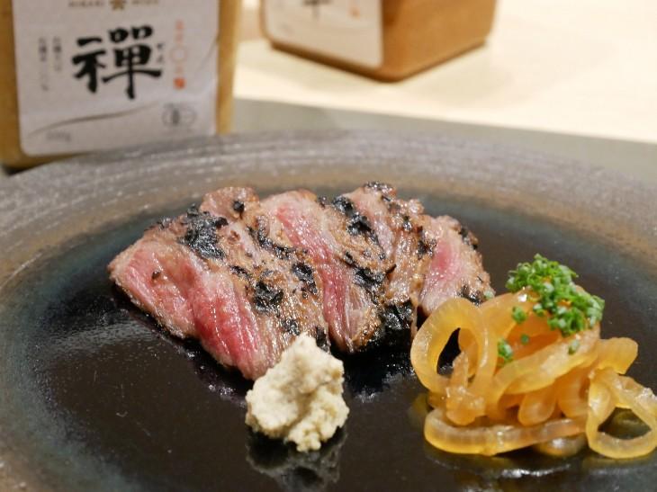 『GINZA KUKI』でしか味わえない「ひかり味噌」を使った味噌懐石とは?