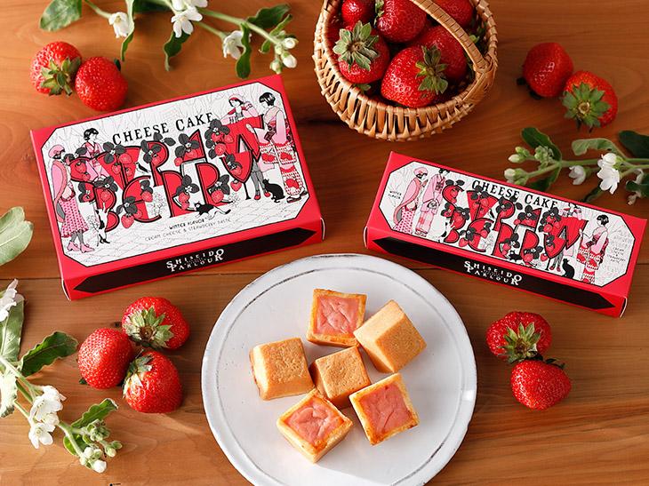 スイーツファン待望の限定スイーツ!『資生堂パーラー』の「季節のチーズケーキ」とは?
