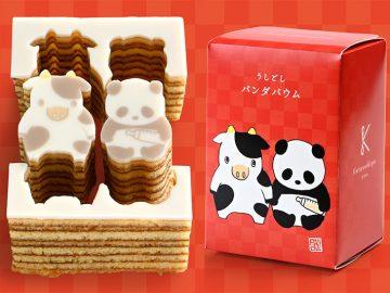 型ぬきバウム専門店『カタヌキヤ』から期間限定の可愛いパンダが登場!