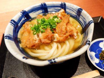 田町の讃岐うどん店『こびんちょ』で絶品「鶏パーコーうどん」を食べてきた
