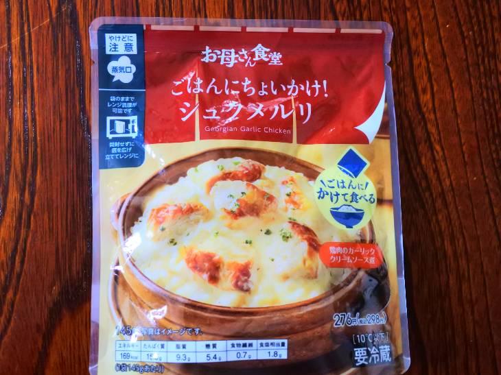 「お母さん食堂 ごはんにちょいかけ!シュクメルリ」298円(税込)