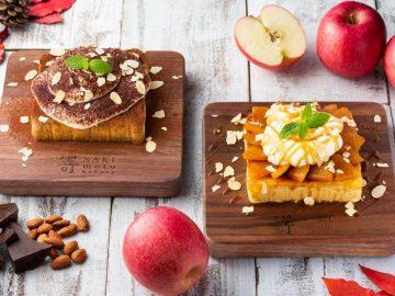 高級食パン専門店『嵜本』のカフェに登場した冬季限定の「オープンサンド」の魅力とは?
