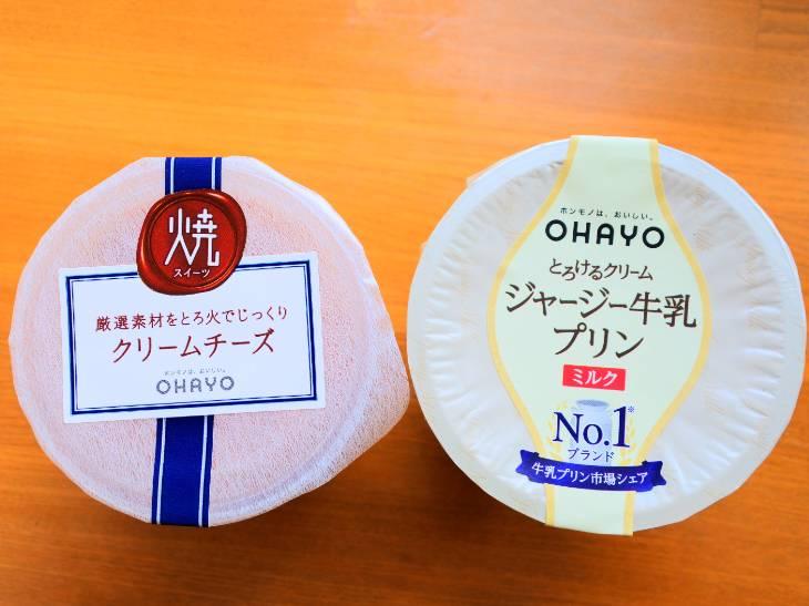 コンビニスイーツ好きに選ばれた『オハヨー乳業』の2商品
