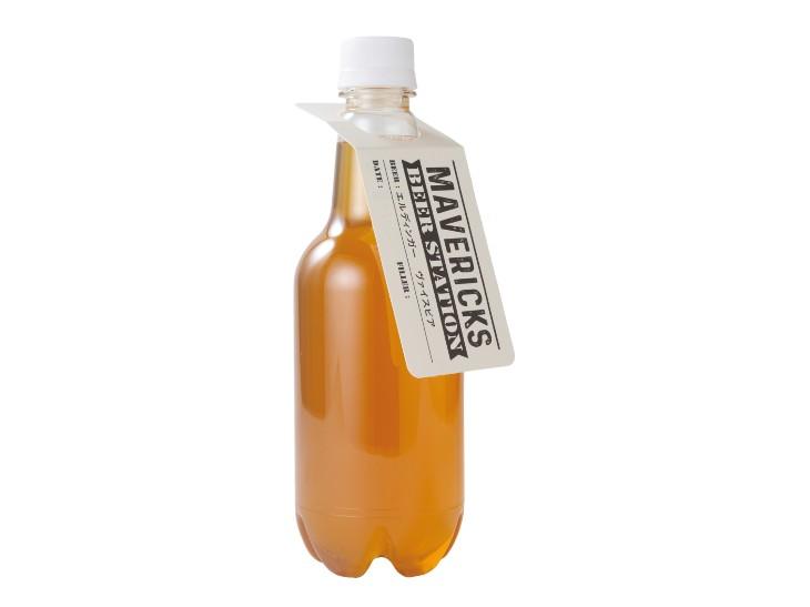 とうとう実現した「ペットボトル入り生ビール」で家飲みが劇的に変わる!