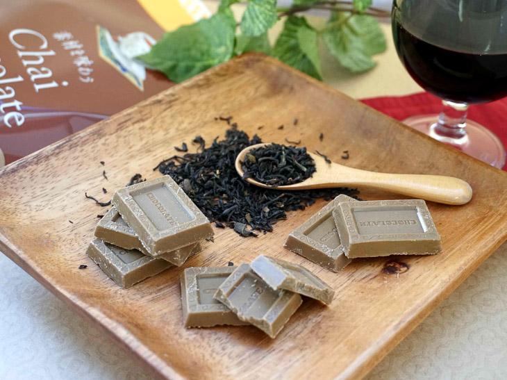 「成城石井 素材を味わうチャイチョコレート」(200g/990円)。12月15日から発売