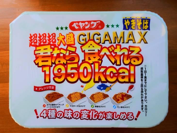 408円(税抜)