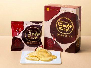 手土産にぴったり! 東京駅で買いたい洋菓子ベスト5