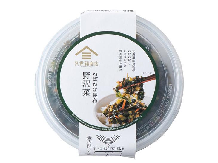 「ねばねば昆布 野沢菜」540円