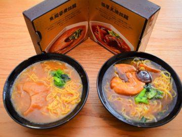 2食で5千円!? 明星食品が創業70周年記念で販売する超高級即席麺「中華三昧 贅の極み」を食べてみた
