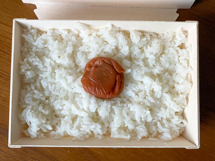 白米と梅干しだけ! 伊勢丹新宿店で超高級「日の丸弁当」を買ってみた
