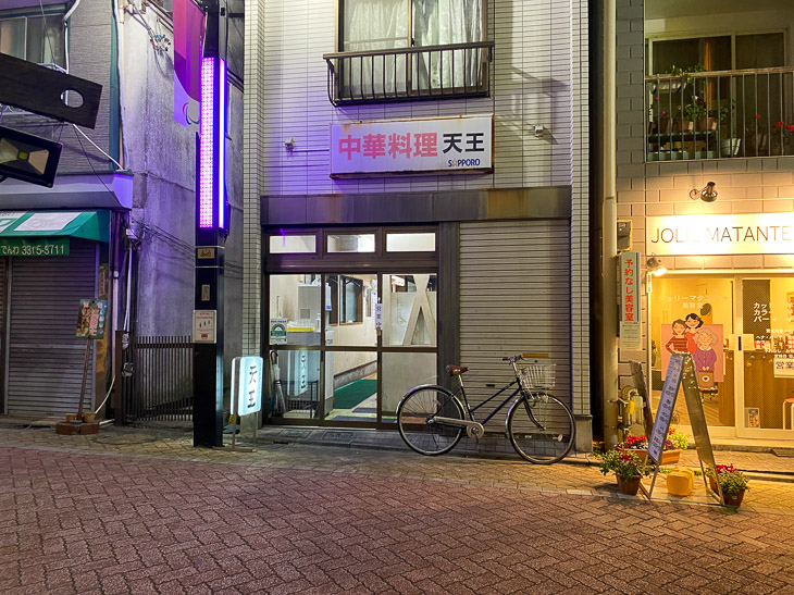 JR高円寺駅南口から徒歩5分ほどの場所にあります