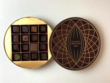 世界の約120ブランドが集結! バレンタイン名物「サロン・デュ・ショコラ」の注目チョコは?