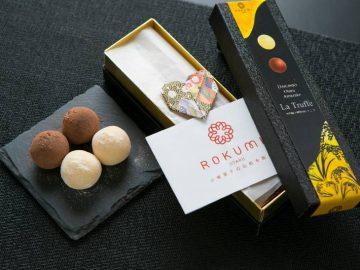 北海道・小樽土産の新定番「甘酒トリュフチョコ」がバレンタイン仕様で登場!