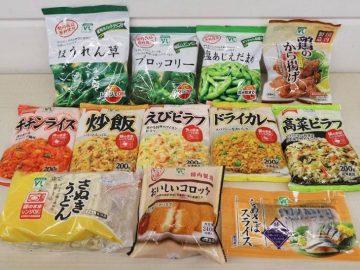 ローソンストア100で最も売れている「冷凍食品」はコレ! 厳選7品を一挙ご紹介