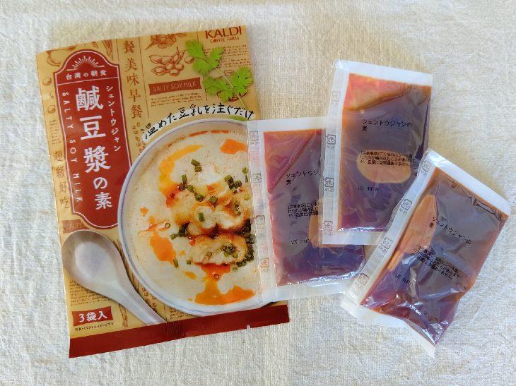 198円(税込)