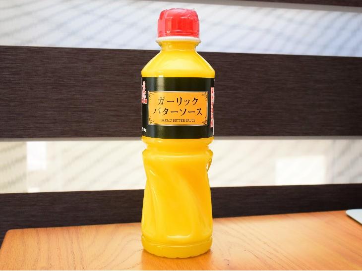 「ガーリックバターソース」594円(税込)