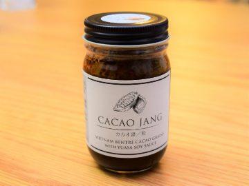 バレンタインに贈りたい注文殺到のチョコレート醤油「カカオ醤」ってどんな味?
