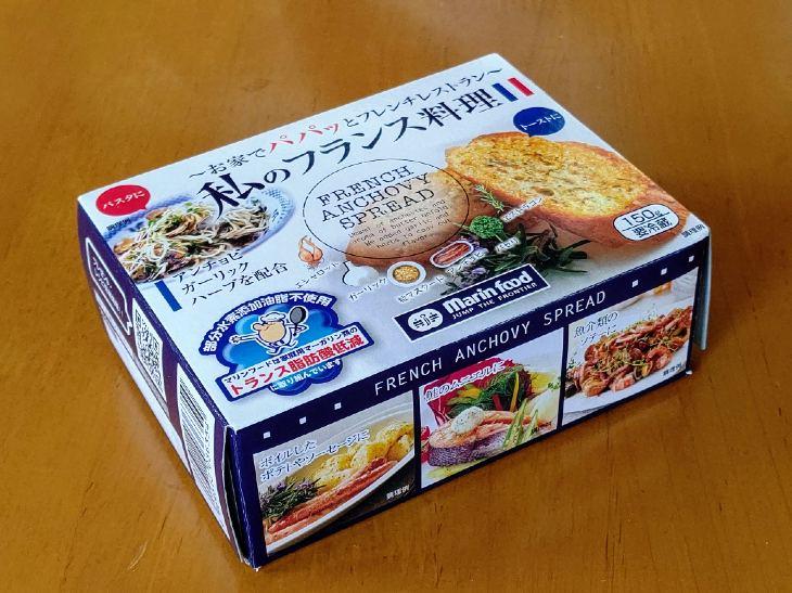 150g 308円(税込)