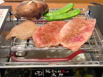 『大阪焼肉・ホルモン ふたご』のロースター付き焼肉セットを取り寄せてみたら最高だった!