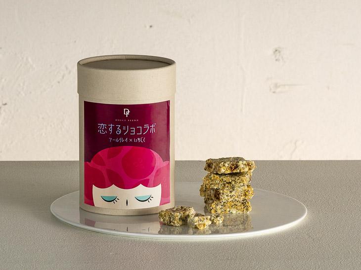 「恋するショコラボ アールグレイ×いちじく 9個入」(900円・以下全て税抜)は、アールグレイ茶葉が練りこまれているのが特徴