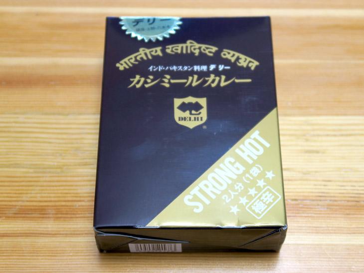 デリー上野店の「カシミールカレー」(780円)。「5種のカレー食べ比べセット」(4070円)も販売