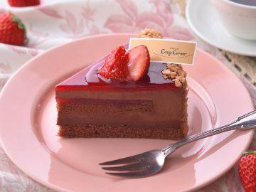 『銀座コージーコーナー』の「こだわりショコラフェア」で食べたいケーキ6選