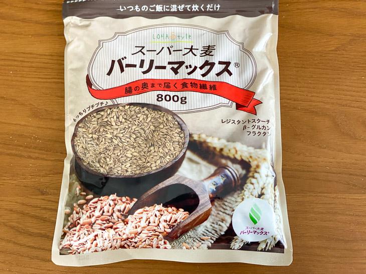 「スーパー大麦 バーリーマックスR」(800g)2112円