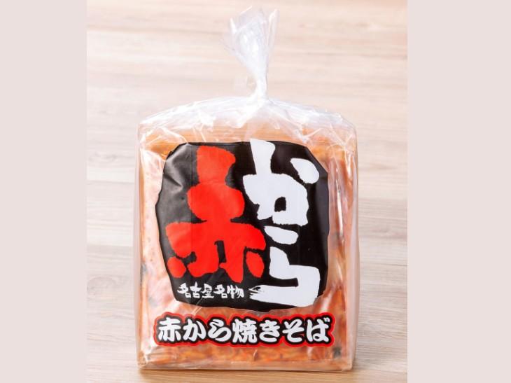 5食入り2200円