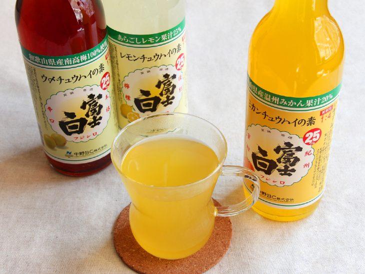 """""""巣ごもり酒""""がはかどる! 和歌山県民が愛する「富士白レモンチュウハイの素」の魅力とは?"""