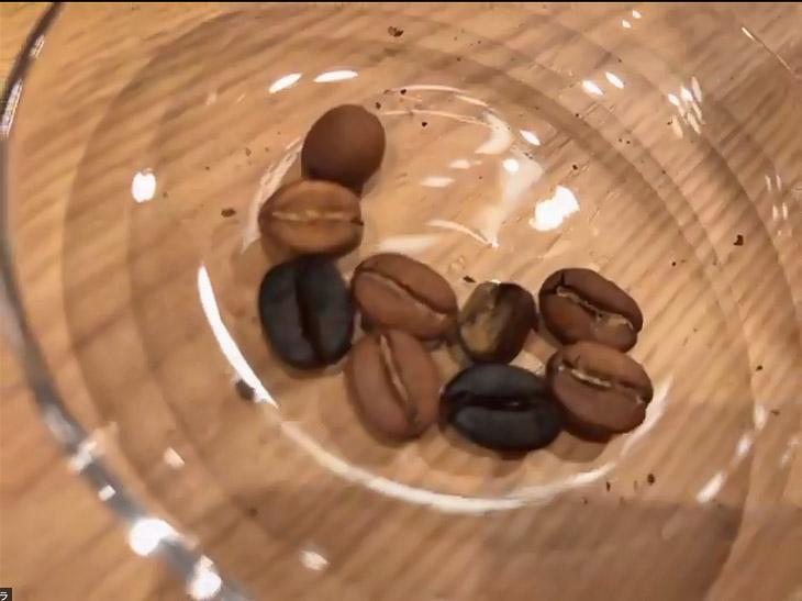 取り除く豆の例