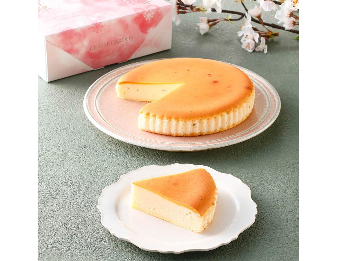 『チーズガーデン』の「御用邸さくらチーズケーキ」1450円(以下全て税込)。販売期間:3/16~4/27