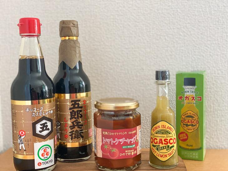 東京都庁の物産店『TOKYO GIFTS 62』で超優秀な東京生まれの調味料を買ってみた
