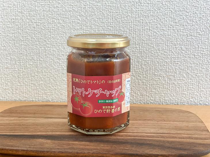 「完熟『ひのでトマト』のトマトケチャップ」(240g)480円
