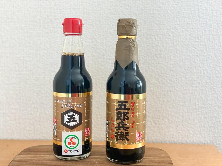 左は「丸大豆しょうゆ」(360ml/298円)、右は「五郎兵衛しょうゆ」(360ml/519円)