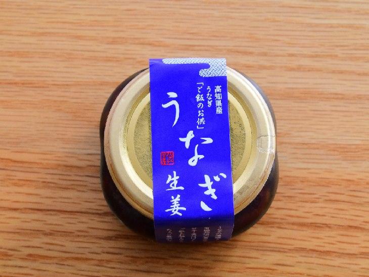 3瓶2500円(税込)