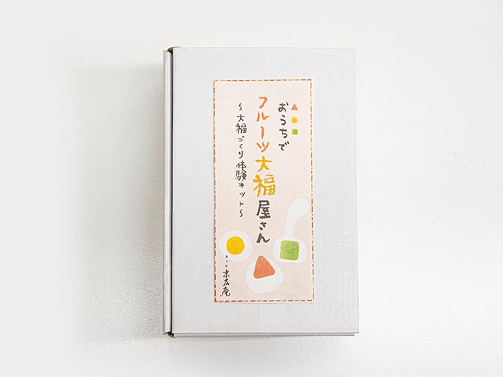 2980円(税込・送料無料)