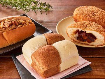 入社1年目の社員が考案! ローソン100の超個性的な「新作パン」3品