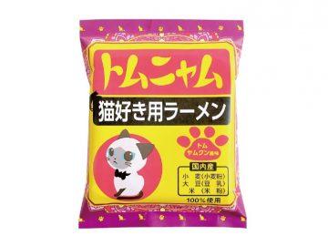 猫好き用ラーメン!? 「トムニャムラーメン」と「みそニャー麺」が猫の日に新発売