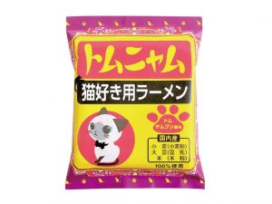 「トムニャムラーメン1食詰トムヤムクン風味」238円(税抜)