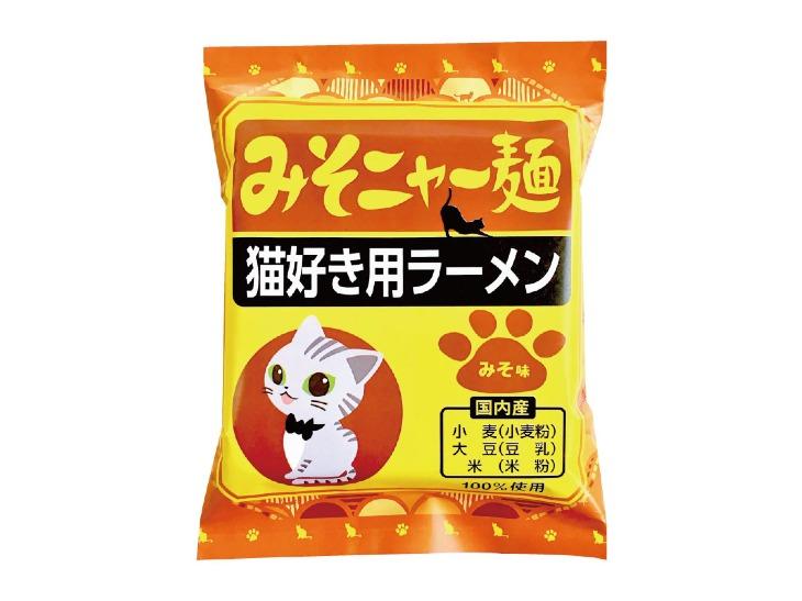 238円(税抜)