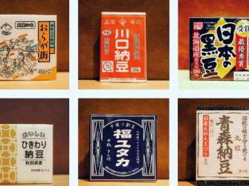 全国のご当地納豆が自宅に届く! 『令和納豆』で最高の納豆ごはん体験をしよう
