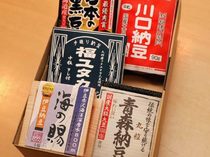 1100円(税込)(別途全国一律送料1,200円)